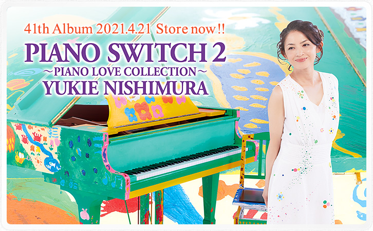 PIANO SWITCH2